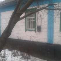Срочно продам дом в Верховцево, в г.Днепропетровск