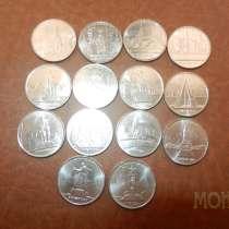 Монеты 5руб 2016г столицы государств комплект 14шт, в Москве