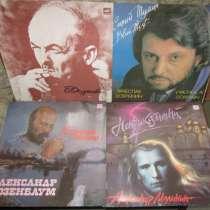 Грампластинки: БАРДЫ. Для любителей авторской песни, в Волгограде