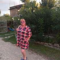Наталья, 48 лет, хочет познакомиться – Наталья, 48 лет, хочет познакомиться, в Санкт-Петербурге