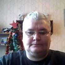 Aleksandr, 58 лет, хочет пообщаться, в Туле