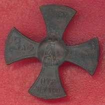 Ополченский крест образца 1890 г. 2 тип Александр III №3, в Орле