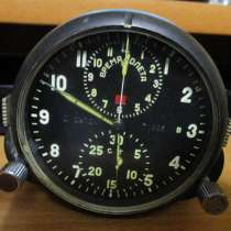 Авиационные часы АЧС -1М, в Коломне