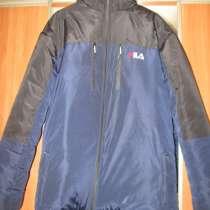 Продам фирменную зимнею куртку фирмы FILA 54-56 РАЗМЕР, в Санкт-Петербурге