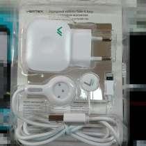 Зарядное устройство для Android и iPhone 5, в Волгодонске