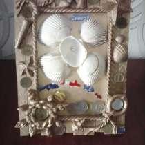 Самодельная фоторамка с ракушками и монетами., в г.Бишкек