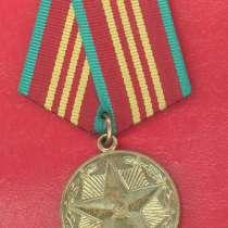 Медаль За безупречную службу 3 степени 10 лет ВВ МВД СССР, в Орле