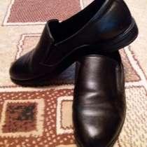 Подростковая обувь для мальчика, в г.Алматы