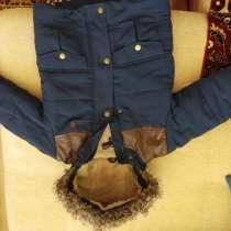 Куртка на осень- зиму для мальчика, в Нижнем Новгороде