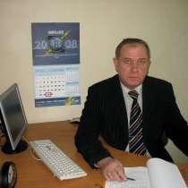 Курсы подготовки арбитражных управляющих ДИСТАНЦИОННО, в г.Нефтеюганск