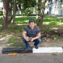 Руслан, 39 лет, хочет познакомиться, в Сергиевом Посаде