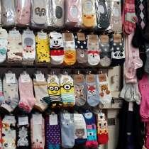 Носки мужские, женские, детские колготки из Кореи. Оптом, в г.Бишкек