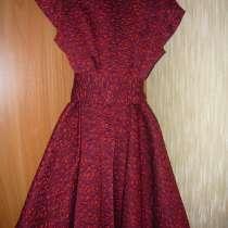 Платье жаккард, в Москве