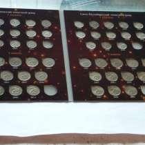 Полный набор монет 1 и 5коп(оба двора).1997-2014, в Санкт-Петербурге