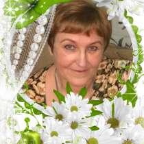 Татьяна, 58 лет, хочет пообщаться, в Москве