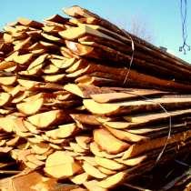 Горбыль сосновый на дрова с доставкой. Дешевое топливо, в Челябинске