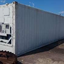 Рефконтейнер Carrier 2002г. в Перми №4712636, в Перми