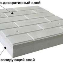 Фасадная термоплита с утеплителем, в Симферополе