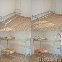 Кровати металлические.Бесплатная доставка, в Самаре