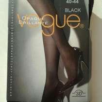 Колготки новые Vogue размер 44 46 М чёрные аортные 70 ден, в Москве