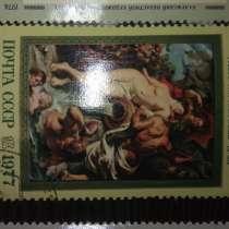 Почтовые марки, в Екатеринбурге