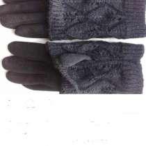Перчатки новые 44 46 черные теплые верх съемный вязаные мода, в Москве