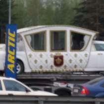 Доставка автомобилей из Санкт Петербурга, в г.Бишкек