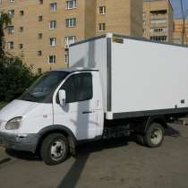 А/м ГАЗЕЛЬ аккуратно доставит любой груз, в Таганроге