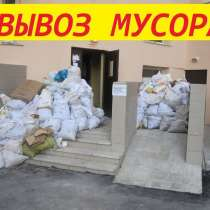 Утиль мусора, в Тольятти
