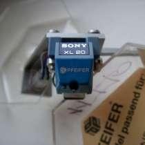 Картридж Sony XL-20 (без шелла), в Коркино