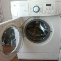 Отдам стиралную машину б/у, в Москве