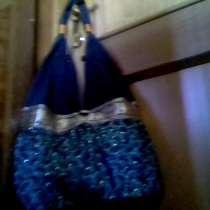 Сумка женская мешок, в Москве