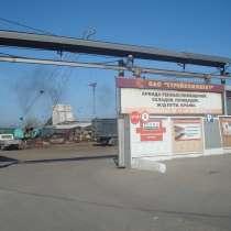 Аренда базы, в г.Улан-Удэ