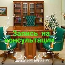 Юрист, в Рыбинске