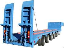 Ремонт грузовых прицепов и тралов, техобслуживание :, в Челябинске