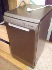 Посудомоечная машина, в Москве
