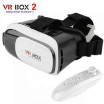 Очки виртуальной реальности VR BOX 2 + джойстик, в Москве