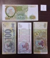 Боны 1993 года (100 руб, 200 руб, 500 руб и 1000 руб), в Екатеринбурге