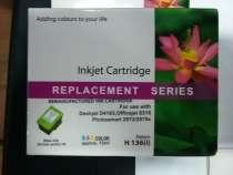Картриджи для HP DeskJet 460C три цвета 135,136,138, в г.Актау