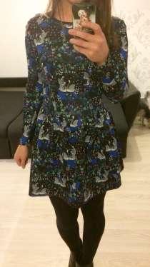 Платье Кира Пластинина, в Москве