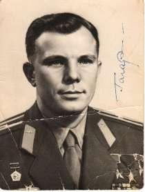 Фотография Ю. А. Гагарина с личным автографом, в Ханты-Мансийске