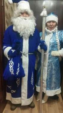 Cдам в аренду костюм Деда Мороза и Снегурочки, в г.Астана