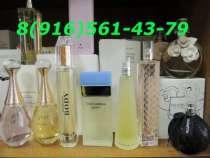 оригинальную парфюмерию оптом, в розницу, в Кирове