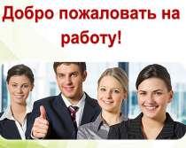 Администратор интернет проекта, в Красноярске