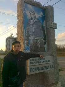 Сергей, 31 год, хочет познакомиться, в Волгограде