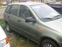 подержанный автомобиль ВАЗ Калина 11173, в Казани
