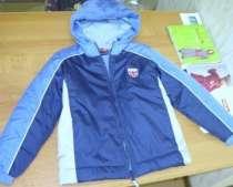 Продам куртку на мальчика Kiff, в Красноярске