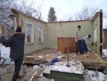 Демонтаж домов. Разнорабочие. Снос. Вывоз мусора, в Туле
