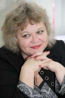 Ирина, 46 лет, хочет найти новых друзей, в г.Киев