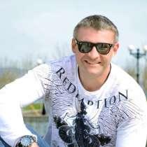 Maxim, 38 лет, хочет пообщаться, в Краснодаре